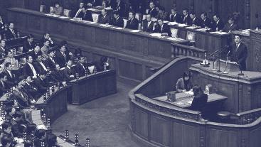 japanase_parliament