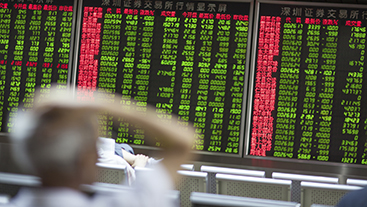 Stock Market at China Securities in Beijing, China, August 24, 2015