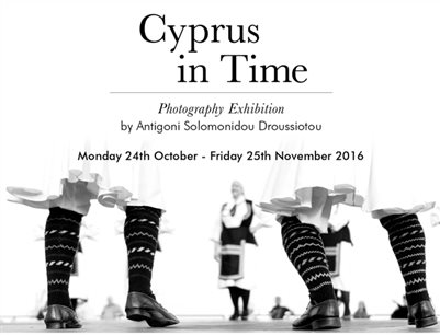 Cyprus in Time Photography Exhibition
