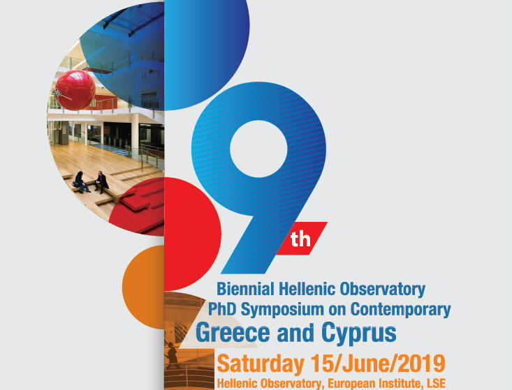 9th_Biennial_Poster_site3