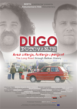 2011-23-Nov-Dugo-Film-Screening-Discussion250x353