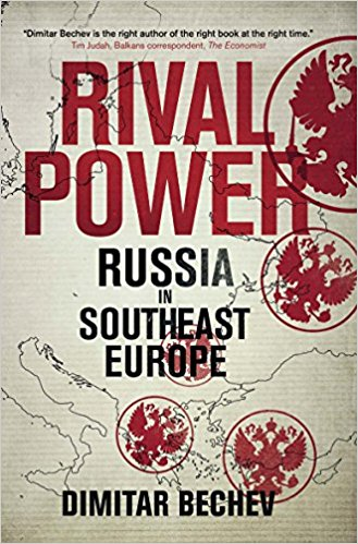 Rival Power-book cover