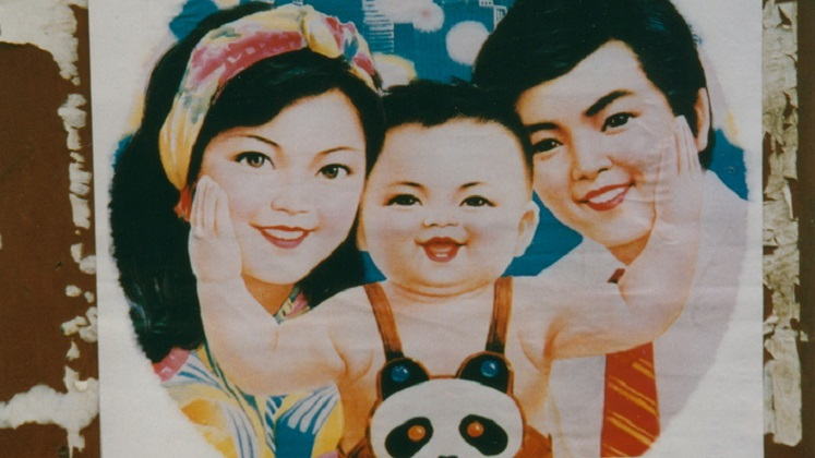 China one child 757 420