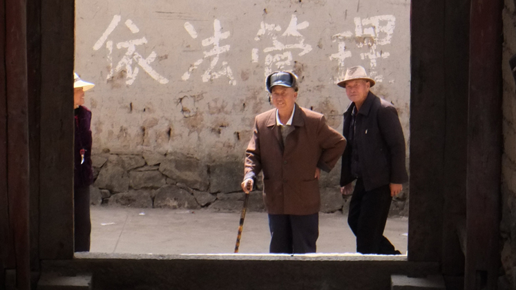 Greying Villages of Family Planning Era China