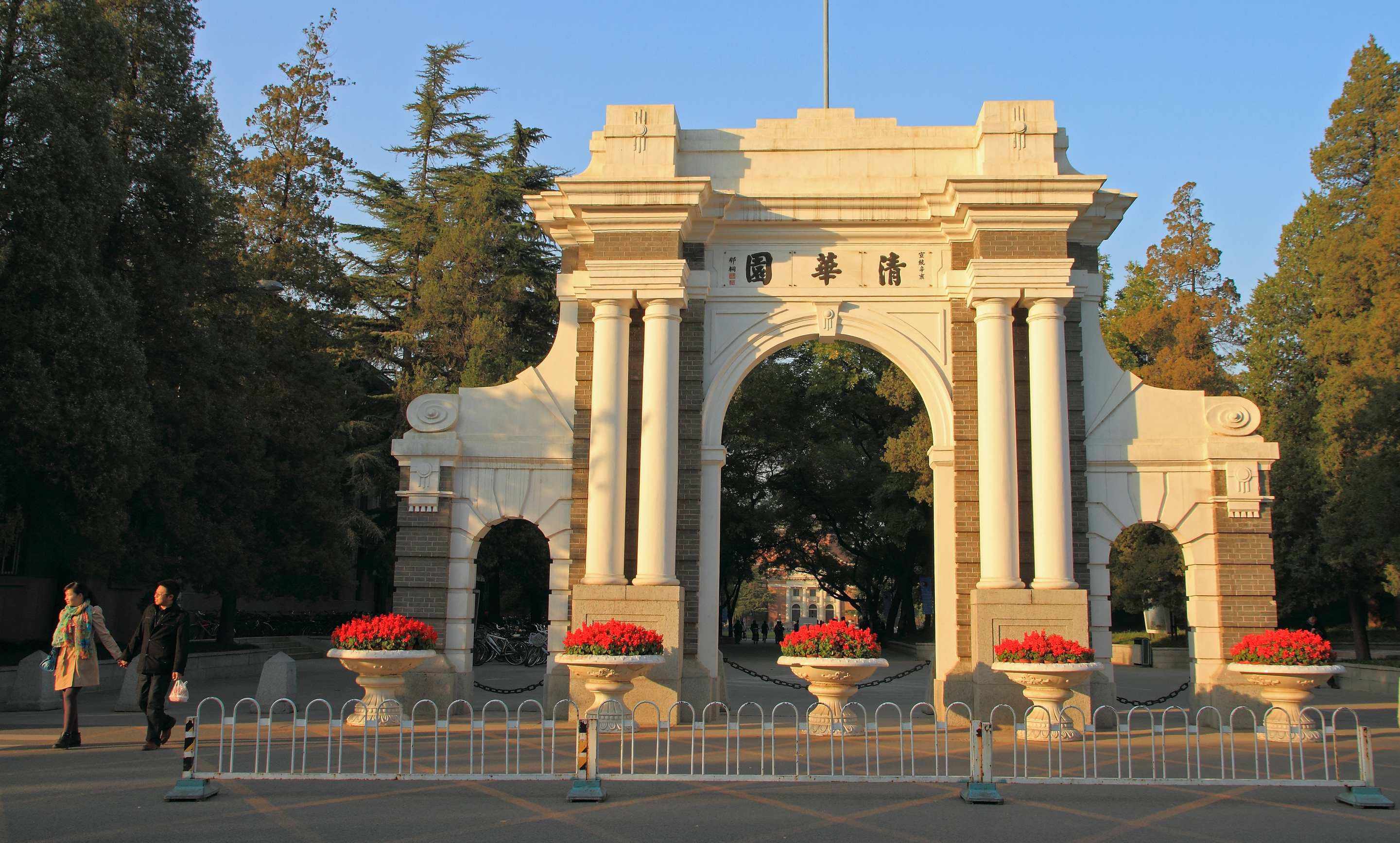 Tsinghua University Entrance