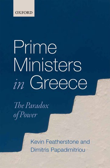 Prime ministers in greece