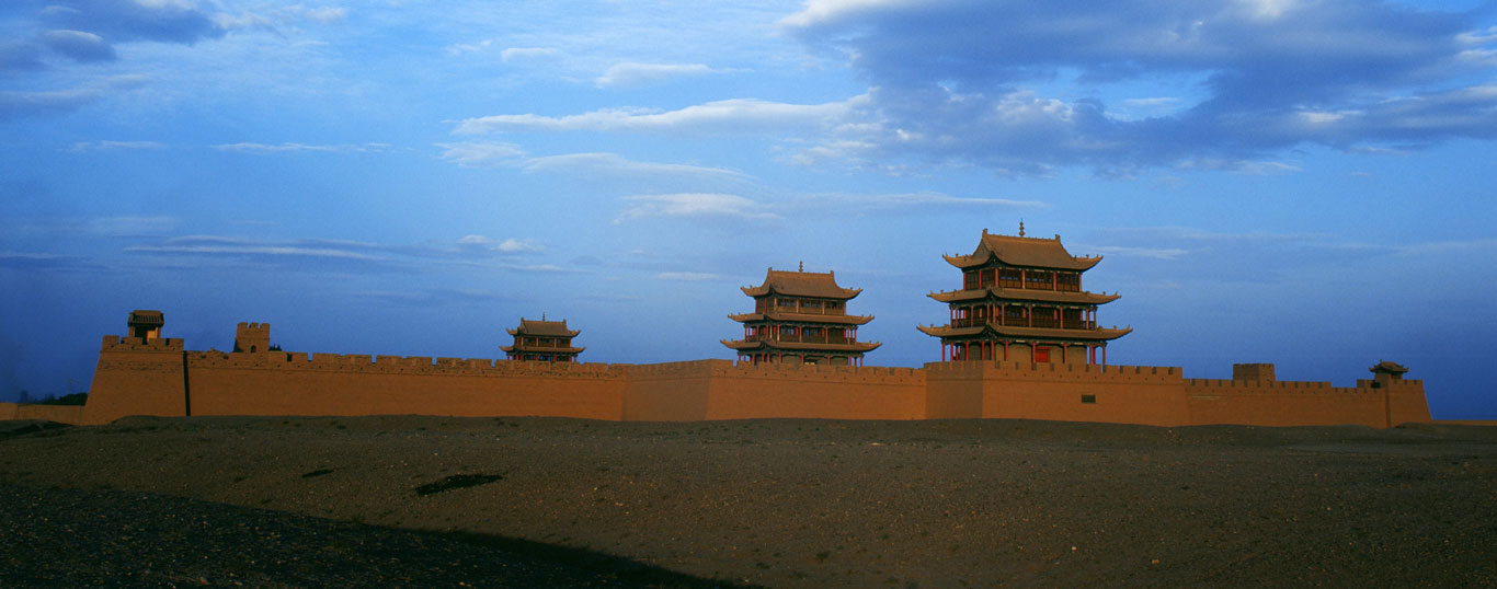 Jiayu Pass at the West end of the Great Wall of China