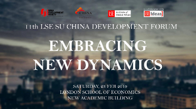 China Development Forum 2019 - Embracing New Dynamics
