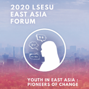 East Asia Forum_300x300