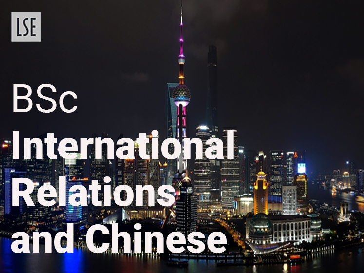 BSc International Relations and Chinese