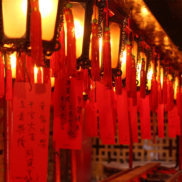 Image of lanterns in a temple in Hong Kong