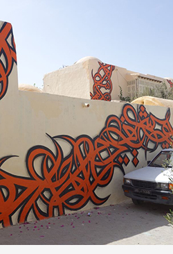 Arabic-Graffiti