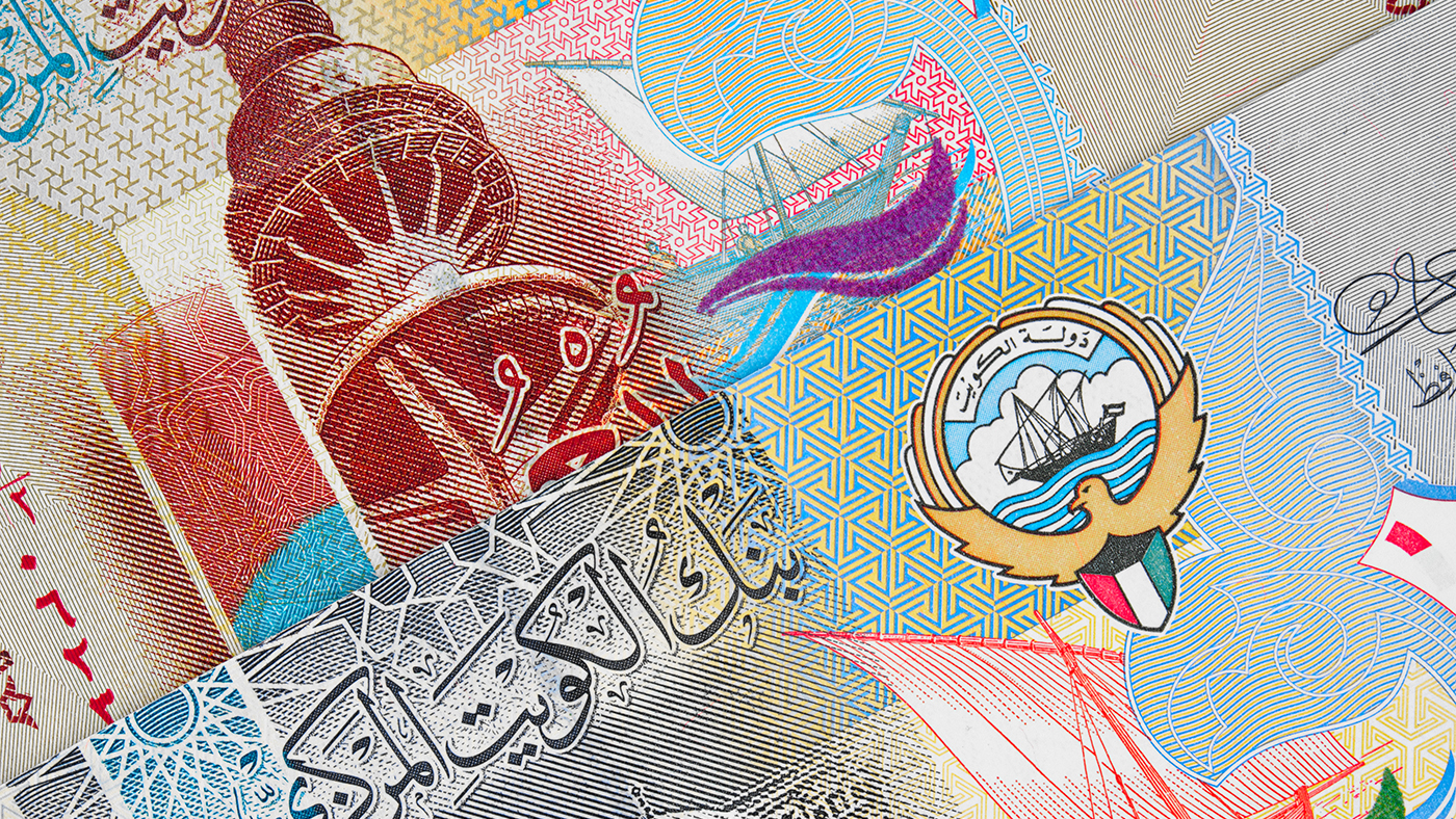 Kuwaiti Currency close-up