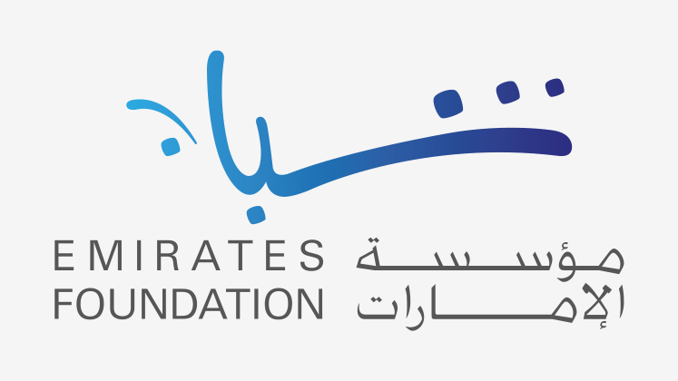 Emirate Foundation Logo