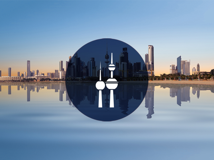 Kuwait City cityscape with graphic