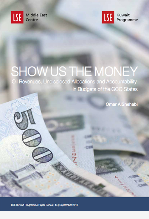 show-us-the-money