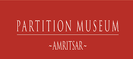 Partition museum logo
