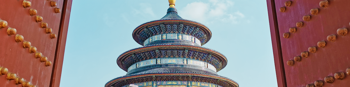 banner temple of heaven boyuan zhang 2019