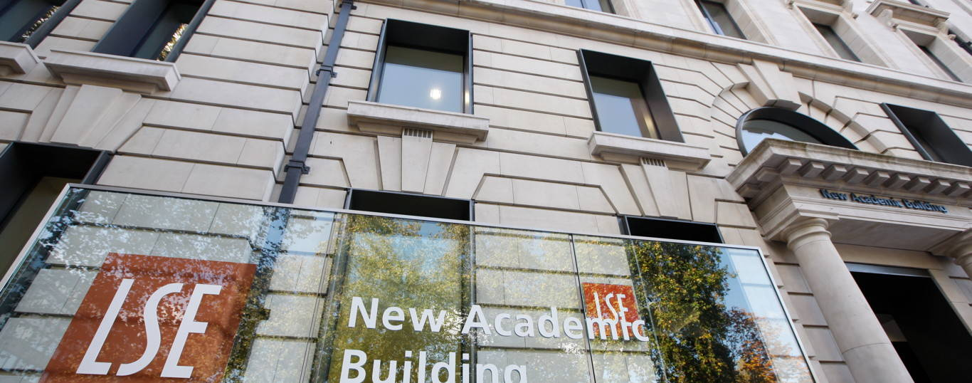 Entrance to LSE's New Academic Building