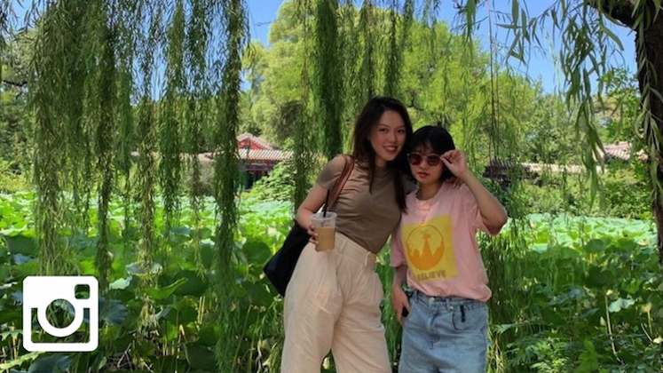 instagram pku campus catherine rong fu 2019