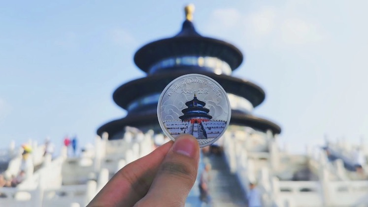 boyuan zhang temple of heaven coin